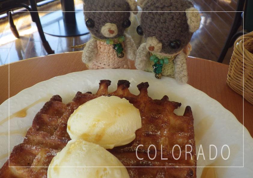 cafe コロラドにて。