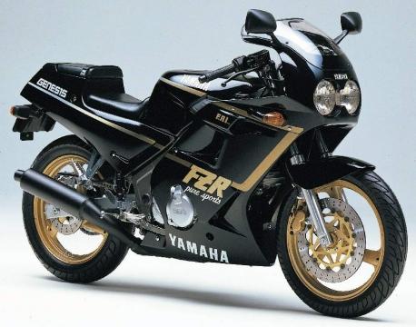 Yamaha FZR250 86 1