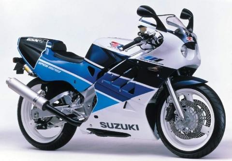 Suzuki GSXR250rsp 89