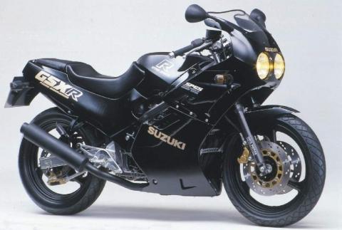 Suzuki GSXR250rsp 87