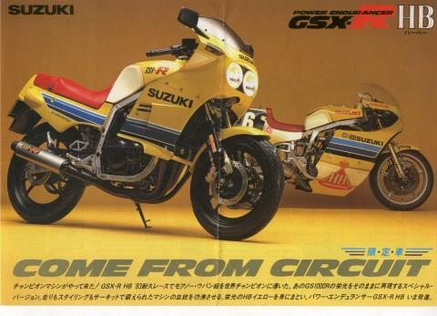 Suzuki GSX-R 400 85 4