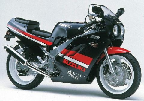 Suzuki GSXR400 88 1
