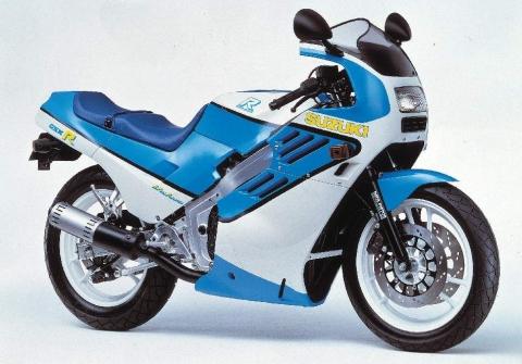 Suzuki GSXR400 86 1