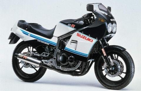 Suzuki GSXR400 85