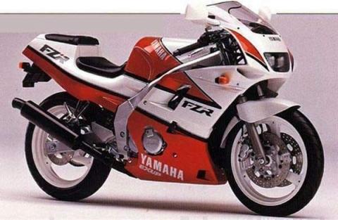 Yamaha FZR250R 90