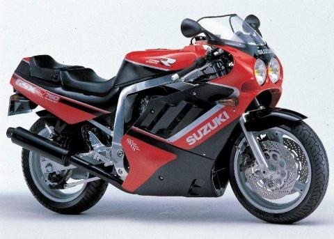Suzuki GSXR 750 88