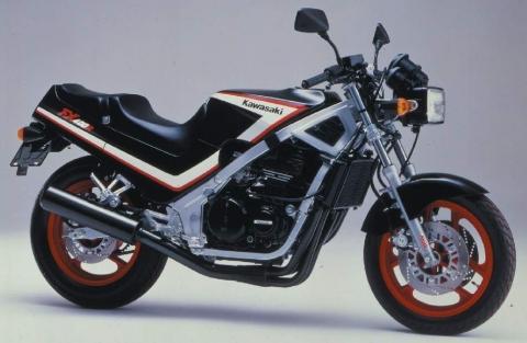 Kawasaki FX400R 87