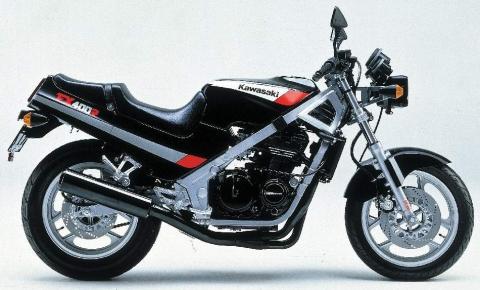 Kawasaki FX400R 85
