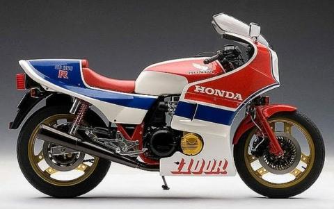Honda CB1100RC 82