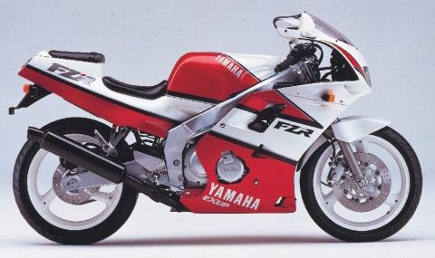 fzr250r_1990.jpg