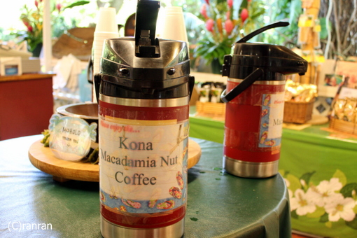 コナ・マカダミア・ナッツ・コーヒー