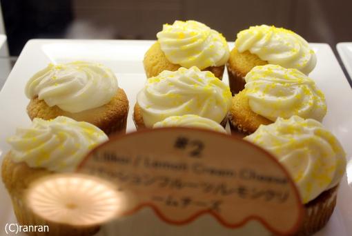 パッションフルーツ/レモンクリームチーズ