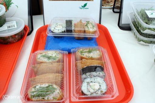 シーアスパラガスのせ稲荷寿司