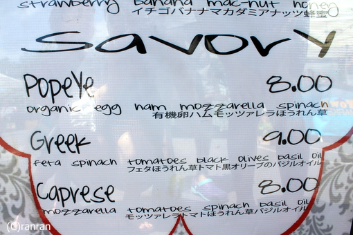 日本語もばっちり