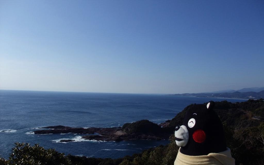日向岬の風景