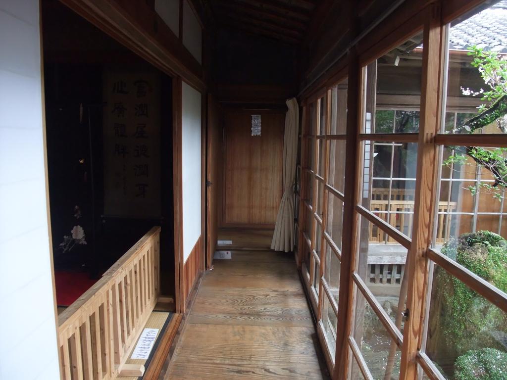 旧高橋源次郎邸