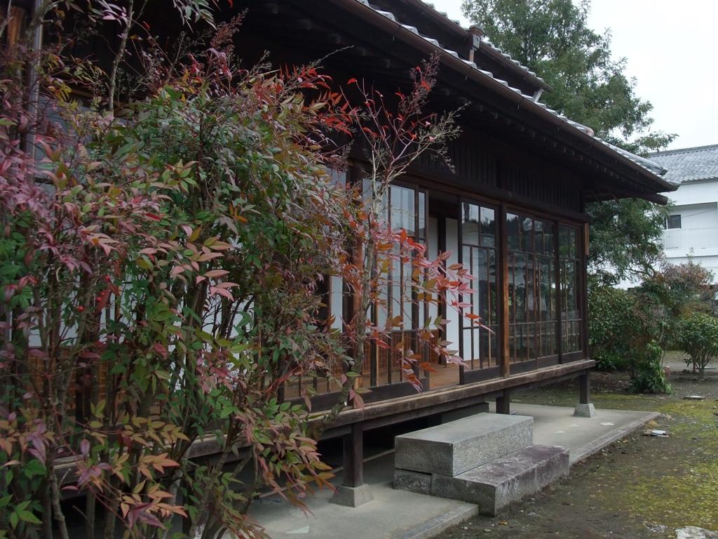 旧山本猪平邸