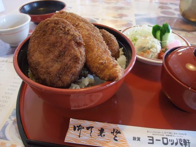 敦賀ヨーロッパ軒ソースかつ丼