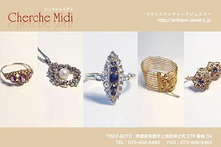 newpostcard_20140815221305f90.jpg