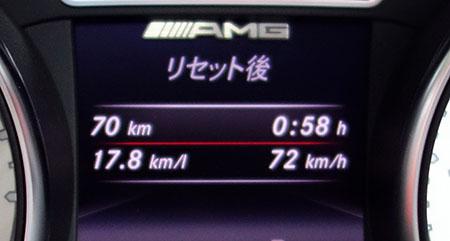 スーパーエコ走り3