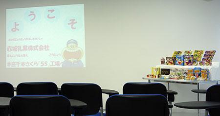 ガリガリ君工場見学4