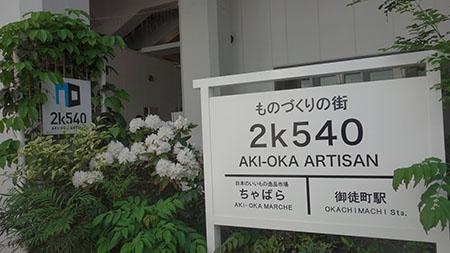 2K540_1.jpg