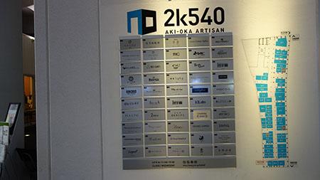 2K540_2.jpg