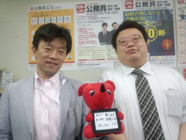 【写真】植松講師・岡田講師
