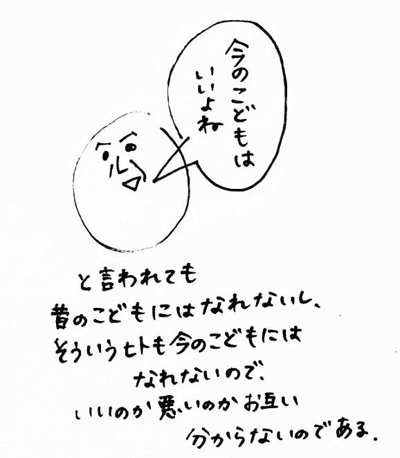 スキャン_20140718 (3)