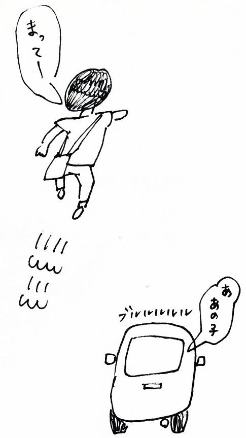 スキャン_20140718 (4)