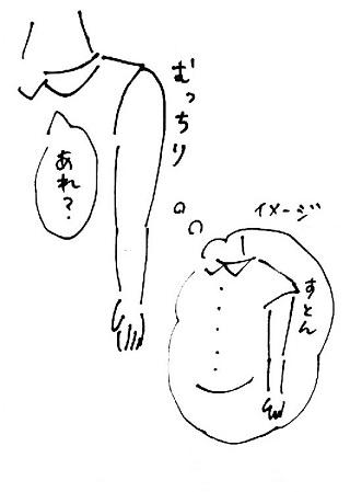 スキャン_20140725 (3)