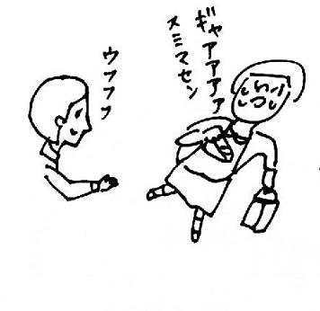 スキャン_20140725 (5)
