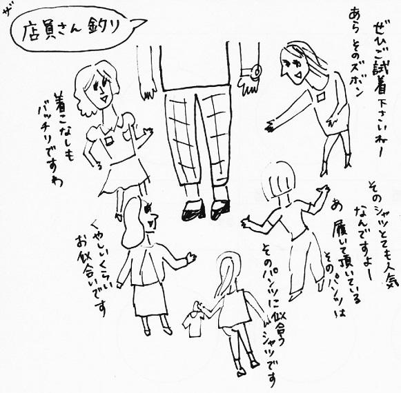 スキャン_20140731 (2)