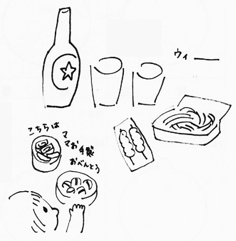 スキャン_20140731 (3)