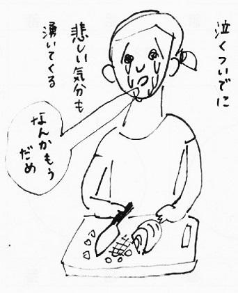 スキャン_20140731 (5)