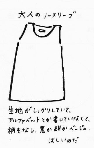 スキャン_20140731 (6)