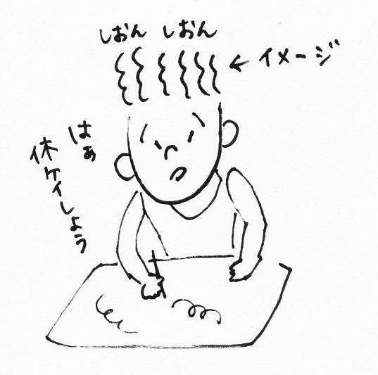 スキャン_20140814 (2)