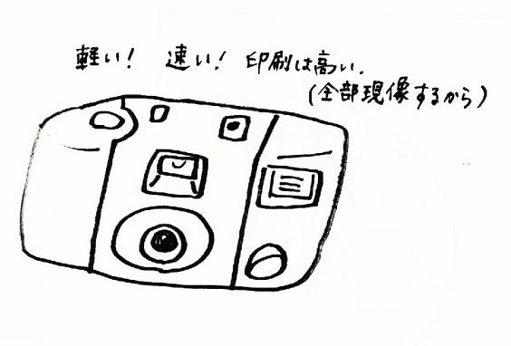スキャン_20140822 (3)