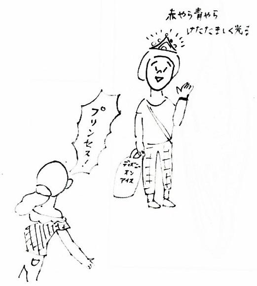 スキャン_20140822 (6)