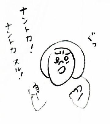 スキャン_20140822 (7)