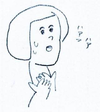 スキャン_20140824 (2)