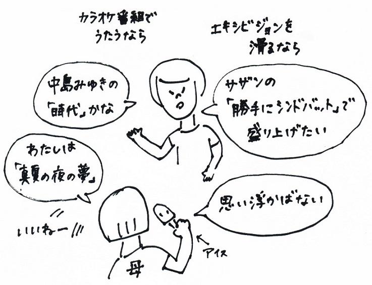スキャン_20140906 (3)