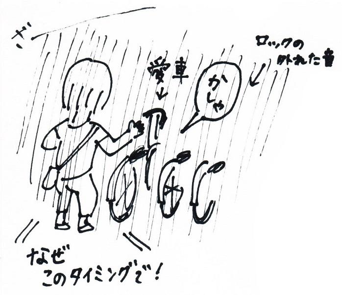 スキャン_20140906 (4)