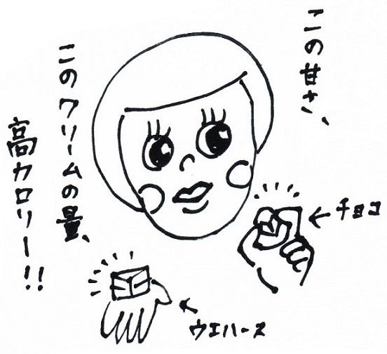 スキャン_20140906 (5)