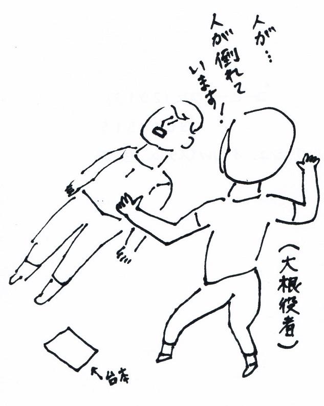 スキャン_20140910 (3)