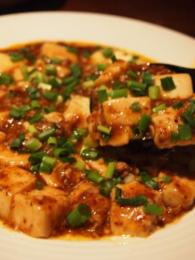 麻婆豆腐(安妟)