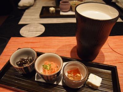 前菜(鰻菜詩)