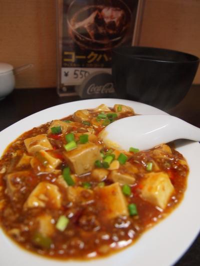 麻婆豆腐(金燦燦)