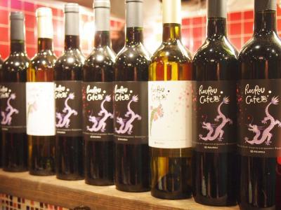 ワイン(ロウロウ)