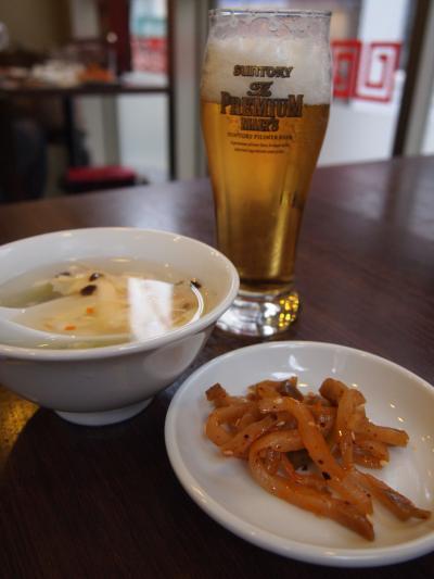 ビール(品品香)